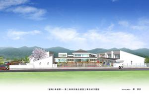 南湖第1・第2統合保育所建設工事