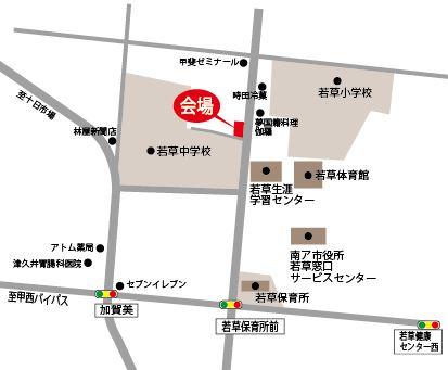 0821t地図