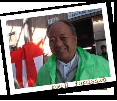 fukasawakouji_0