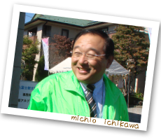 ichikawamichio
