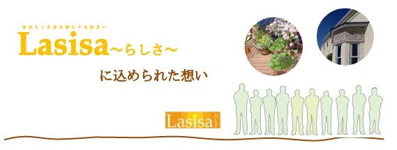 lasisa_5