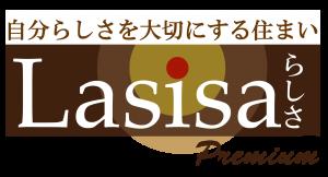 lasisa_premium-01