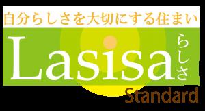 lasisa_standard-01