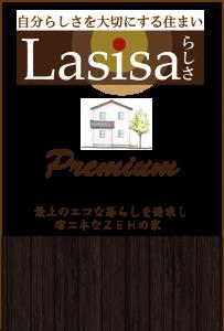 premium_01