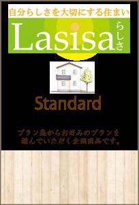 standard_01